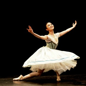 English National Ballet Announces Promotions and New Joiners